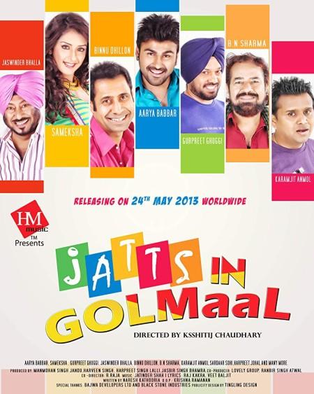 Jatts in Golmaal (2013) Punjabi 720p WEB-DL x264 AC3 5 1 ESub-Sun George