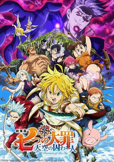 The Seven Deadly Sins the Movie Prisoners of the Sky (2018) HDRip XviD AC3-EVO