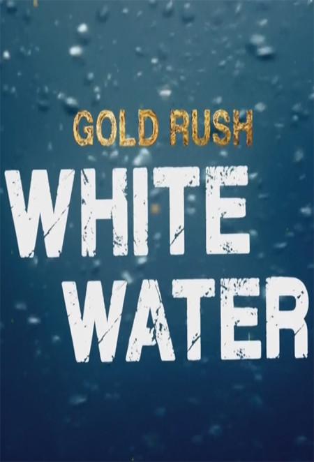 Gold Rush White Water S02E03 720p WEBRip x264-TBS