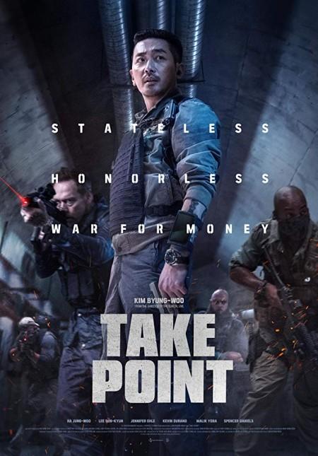 Take Point (2018) HDRip XviD AC3-EVO
