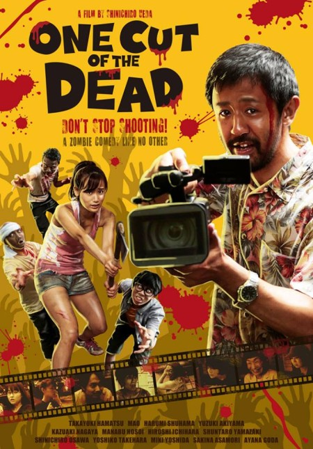 One Cut of the Dead 2017 LiMiTED 720p BluRay x264-CADAVER