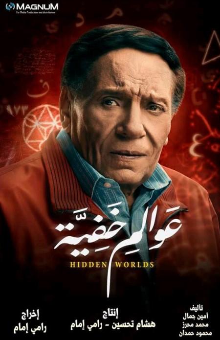 Hidden Worlds 2018 S01E18 720p WEBRip X264-INFLATE