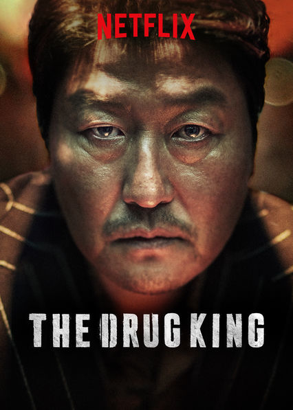 The Drug King 2018 1080p WEB-DL DD+5 1 h264-Lite[EtHD]