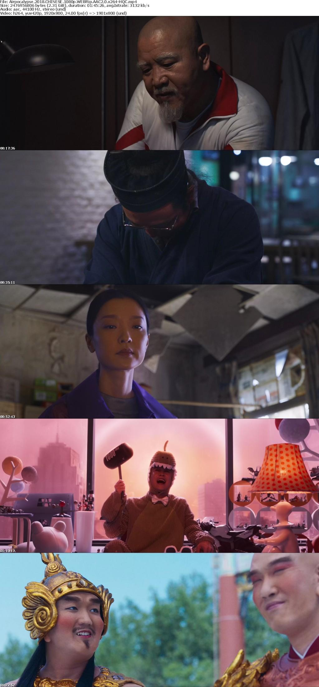 Airpocalypse 2018 CHINESE 1080p WEBRip AAC2 0 x264-HQC