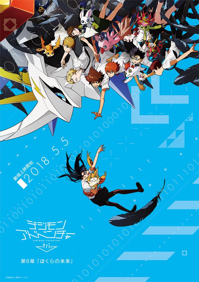 Digimon Adventure Tri 6 Future 2018 DUBBED BRRip XviD MP3-XVID