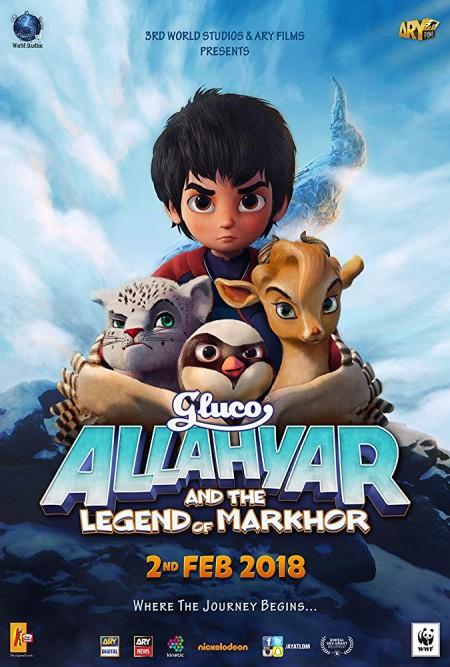 Allahyar and the Legend of Markhor (2017) 720p HQ WEBRip Urdu x264 AAC ESub - LHDm