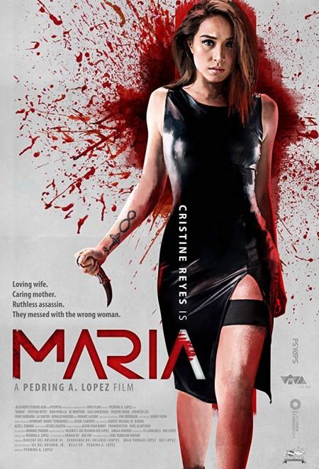 Maria 2019 FILIPINO 1080p WEBRip x264-RARBG