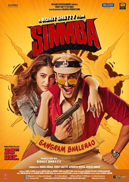 Simmba (2018) HDTV 720p HQ Hindi x264 AAC - LHDm BWT