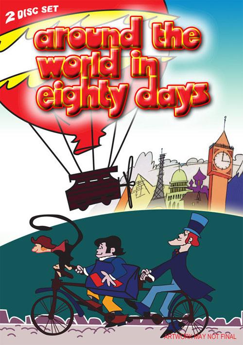 Around the World in Eighty Days 1956 1080p WEBRip x264-RARBG