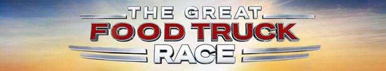 The Great Food Truck Race S10E01 Rumble on the Boardwalk WEBRip x264-CAFFEiNE