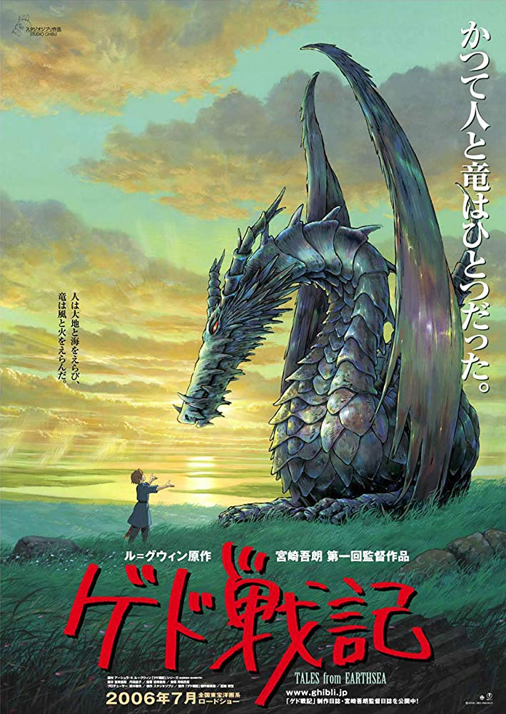 Tales from Earthsea 2006 JAPANESE PROPER BRRip XviD MP3-VXT