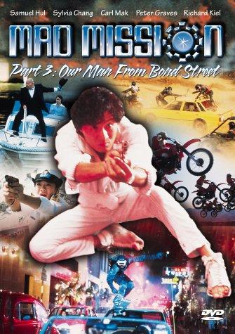 Mad Mission 3 Our Man from Bond Street 1984 DUBBED 1080p BluRay x264-GUACAMOLE