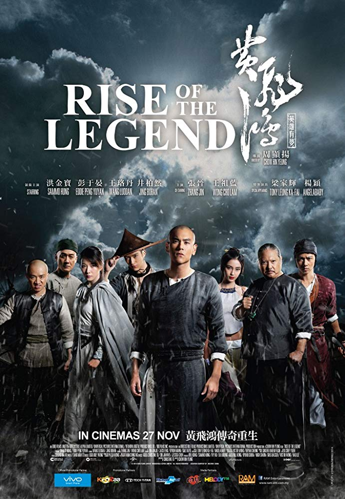 Rise of the Legend 2014 DUBBED BRRip XviD MP3-XVID