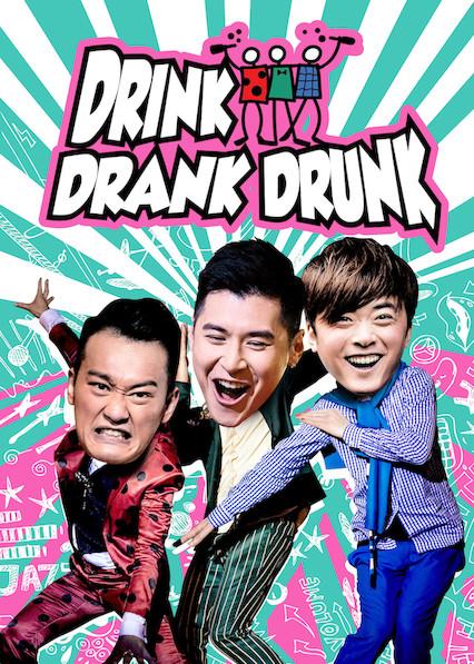 Drink Drank Drunk 2016 CHINESE 1080p WEBRip x264-VXT