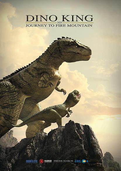 Dino King Journey To Fire Mountain 2019 720p WEB-DL X264 AC3-EVO