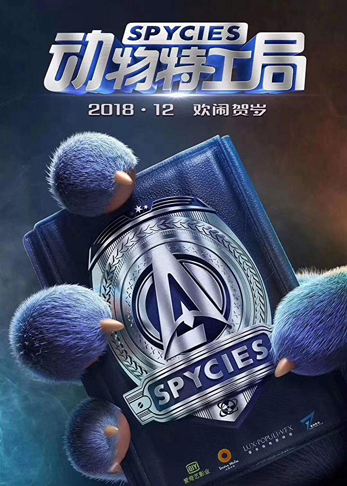 Spycies 2019 1080p BluRay H264 AAC-RARBG