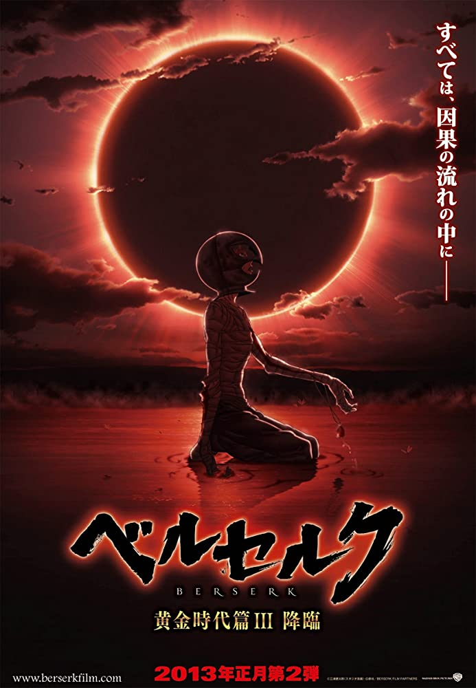 Berserk The Golden Age Arc III - The Advent 2013 [720p] [BluRay] YIFY