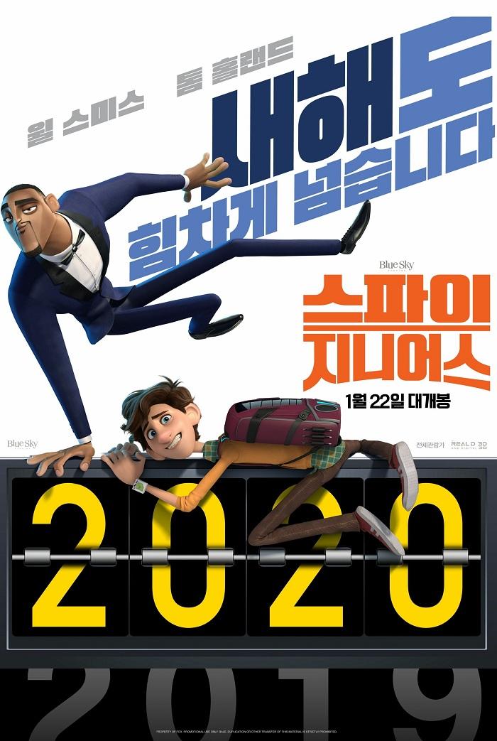 2020《變身特工/變雀特工/變身特務 Spies in Disguise》1080P-MKV@粵國英語/繁簡英