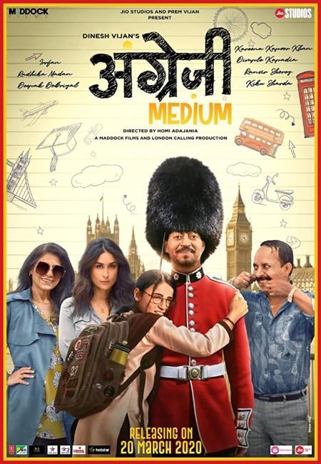 Angrezi Medium 2020 Hindi 1080p WEBRip x264 AC3 ESubs - LOKiHD - Telly