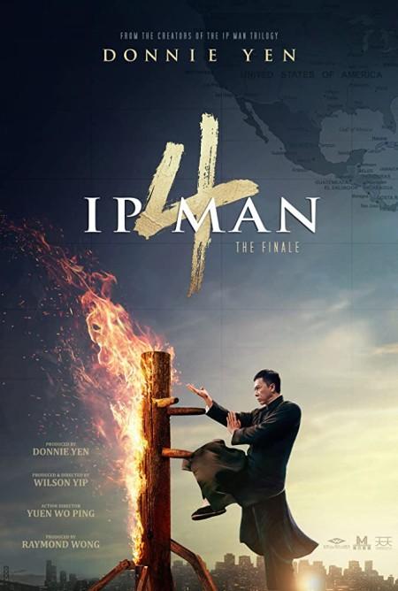 Ip Man 4 The Finale 2019 720p BluRay 800MB x264-GalaxyRG
