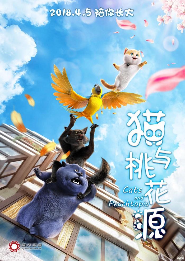 2019《貓與桃花源/貓咪媽咪HOME Cats and Peachtopia》1080P-MKV@粵國英語/簡英