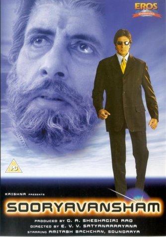 Sooryavansham 1999 Hindi 720p AMZN WEBRip x264 AAC ESubs - LOKiHD - Telly
