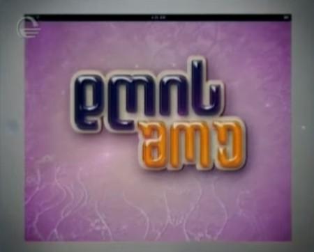 The Daily Show 2020 05 12 Ricky Gervais 720p WEB x264-BTX