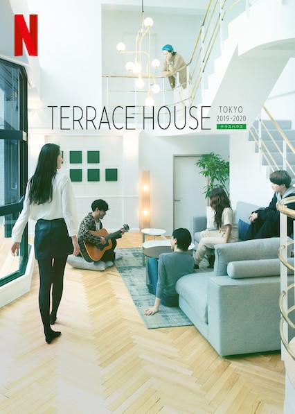 Terrace House Tokyo 2019-2020 S01E33 1080p WEB H264-EDHD