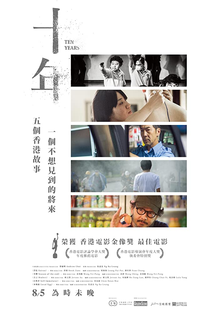 Ten Years 2015 CHINESE 720p BluRay H264 AAC-VXT