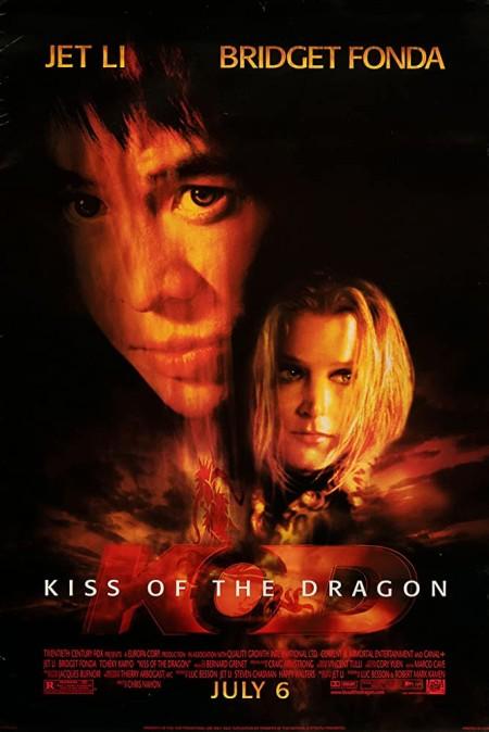 Kiss of the Dragon (2001) (1080p BDRip x265 10bit EAC3 5 1 - xtrem3x)TAoE m ...