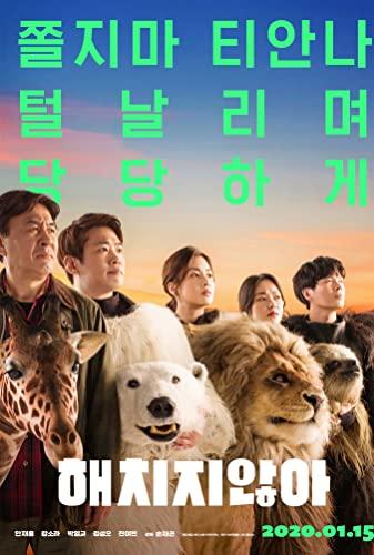 Secret Zoo 2020 [720p] [BluRay] YIFY