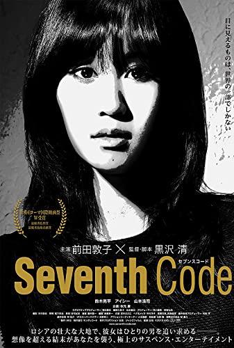Seventh Code 2013 JAPANESE WEBRip XviD MP3-VXT